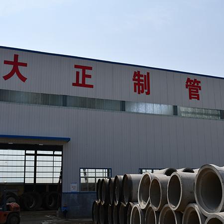 北京专业水泥雨水管厂家