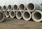 陕西专业排水管水泥厂家