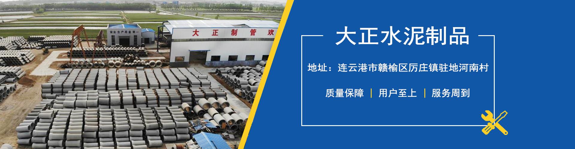 钢筋混凝土龙8国际pt老虎机官网|在线网站厂家